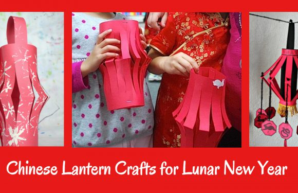 Chinese Lunar New Year – Lantern Making (8th February 2018)